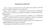 Превью СЂРёСЃ001 (700x443, 119Kb)