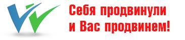 logo (1) (366x79, 9Kb)