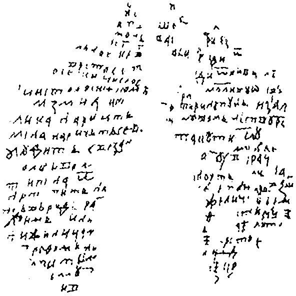 chudinov-sushchepan1 (592x592, 73Kb)