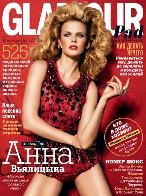журнал гламур/4171694_jenskii_internetjyrnal_glamyr (295x394, 144Kb)
