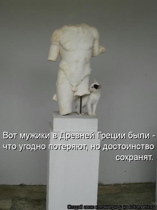 kotomatritsa_6n (524x700, 125Kb)