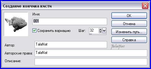 12.jpg/4337747_12 (485x223, 30Kb)