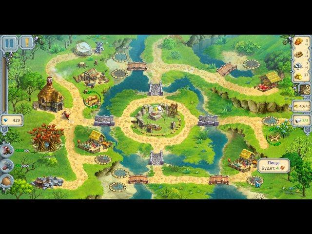druid-kingdom-screenshot5 (640x480, 342Kb)