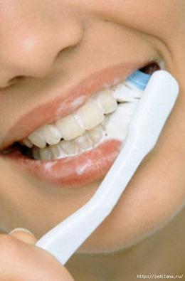 Зубная паста 260 aya_pasta (260x395, 21Kb)