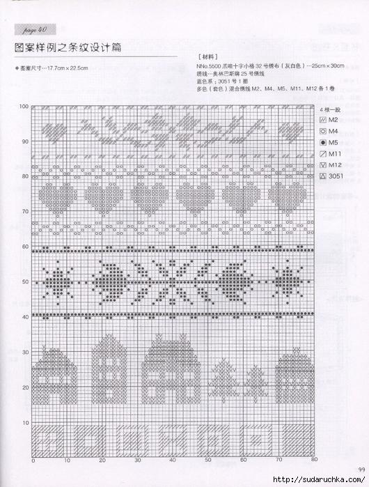 00100 (530x700, 330Kb)