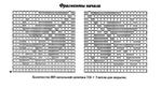 Превью 01b (700x385, 195Kb)