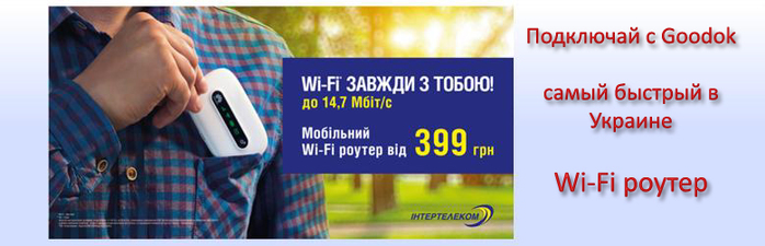 3407372_Huawei_5321 (700x225, 143Kb)