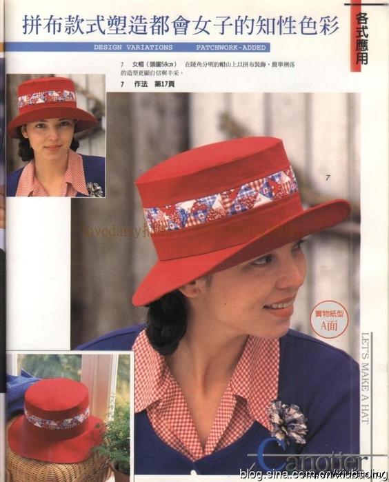 Отличный японский журнал с модными моделями летних шляпок, шапочек, кепи, беретов и тюрбанов.