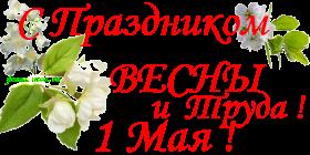 112575953_32516172 (280x140, 48Kb)