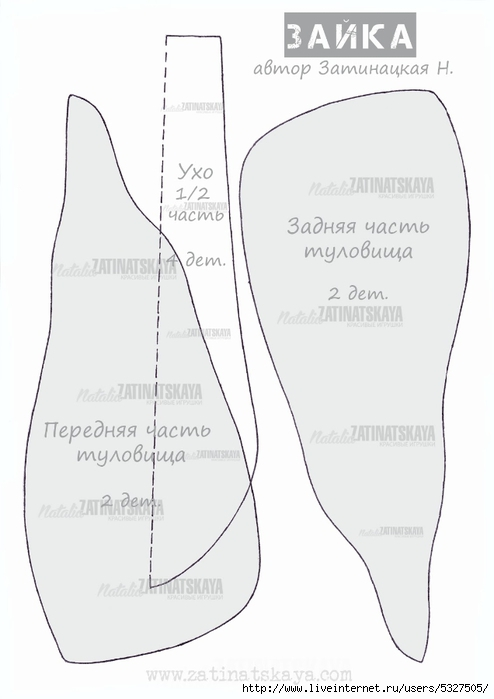 bunny_2013_02_zatinatskaya (494x700, 110Kb)