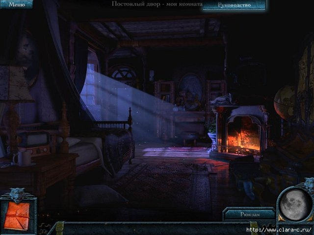 the-beast-of-lycan-isle-collectors-edition-screenshot0 (640x480, 125Kb)