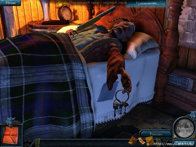 the-beast-of-lycan-isle-collectors-edition-screenshot5 (640x480, 202Kb)