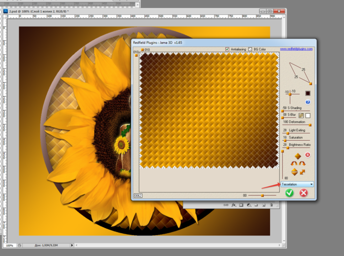 2014-05-02 17-47-47 Скриншот экрана (700x520, 401Kb)