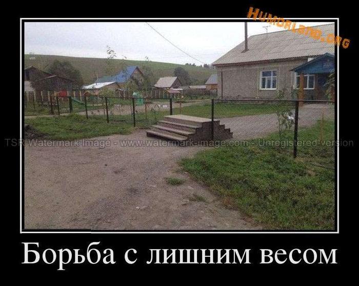 1378216072_34358293_borba-s-lishnim-vesom (700x558, 283Kb)