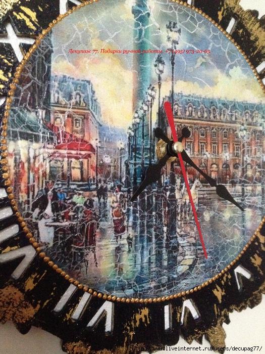 часы париж2 (525x700, 410Kb)