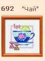 Превью 0692 (93x125, 14Kb)