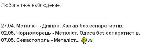 3830758_Bez_imeni20140502225218 (463x157, 18Kb)