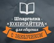3446442_Snimok (181x146, 13Kb)