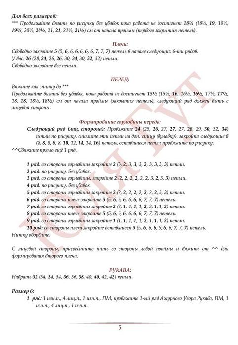 hsC9wj7suBw (482x700, 170Kb)