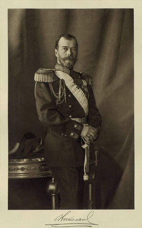 nikolay_ii-1913-1111 (292x467, 45Kb)