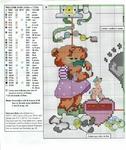 Превью Memorias 3 (539x640, 254Kb)