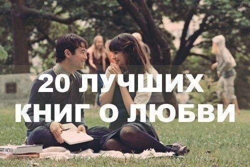 4208855_Te_kdF4DIsU (500x334, 46Kb)