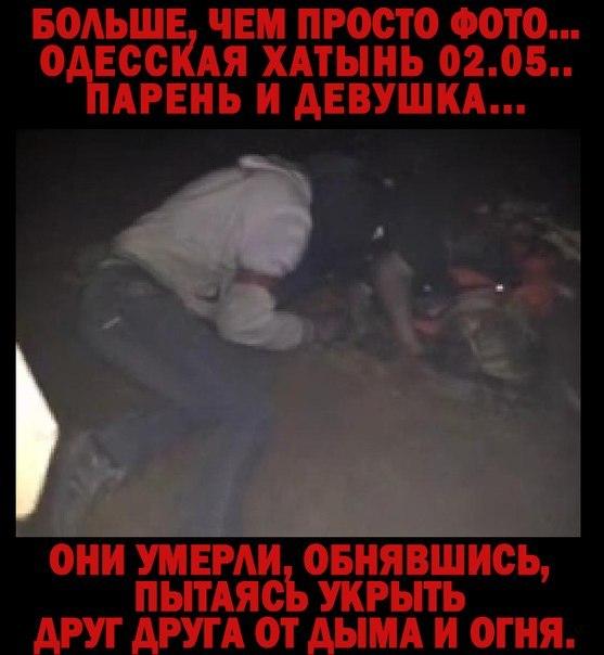 http://img0.liveinternet.ru/images/attach/b/4/112/638/112638096_3330929_y6ZVa8lTQ_Q_2_.jpg