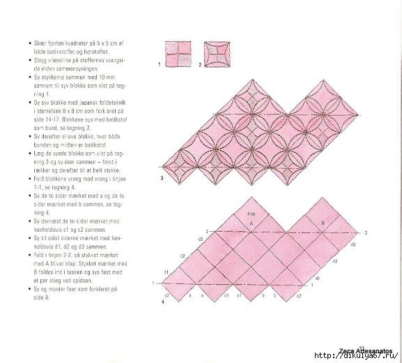 44 (577x520, 145Kb)