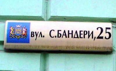 Lvov---ulica-Bandery (400x245, 38Kb)