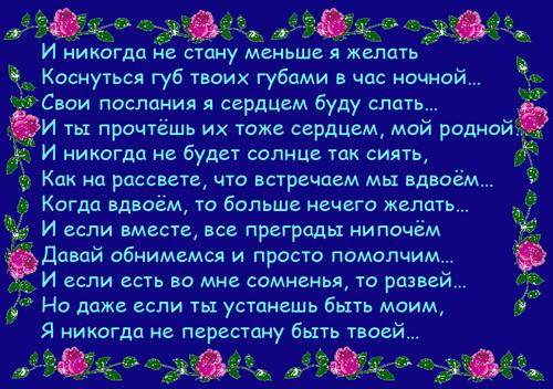 3934161_2_ (500x352, 217Kb)