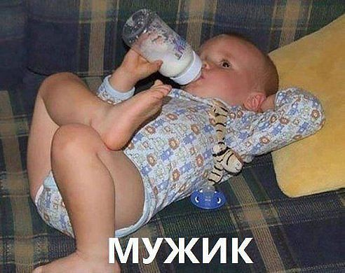 4809770_Yarebenok (492x390, 43Kb)