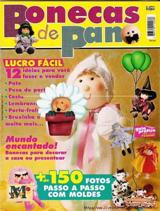 bonecas-de-pano-guia-prc3a1tico (531x700, 371Kb)