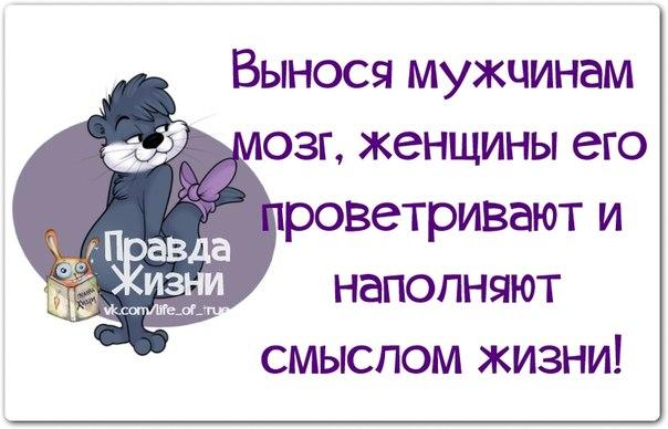 1399064361_frazochki-10 (604x388, 177Kb)