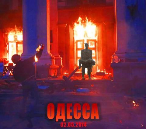 3731083_Odessa_2_05 (480x424, 45Kb)