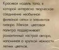 5301770__2_ (191x162, 16Kb)