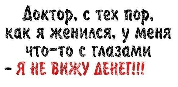 1399215542_kartinka_dnya_den_gi (586x287, 41Kb)