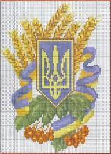 Схема вышивки украинского герба