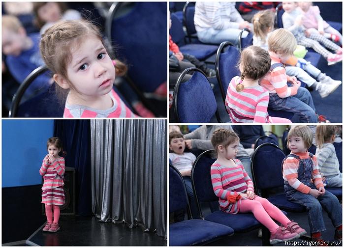 2014 05 04 Театр кукол АЛьбатрос (700x505, 312Kb)