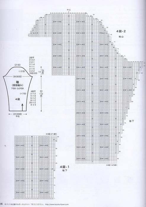 216444-fa5bc-52522068-m750x740-uae0a4 (493x700, 319Kb)