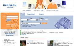 site-dating.ru-thumb (240x151, 35Kb)