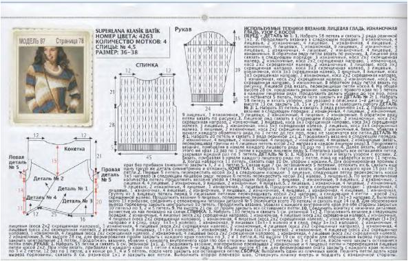 Fiksavimas (593x380, 416Kb)