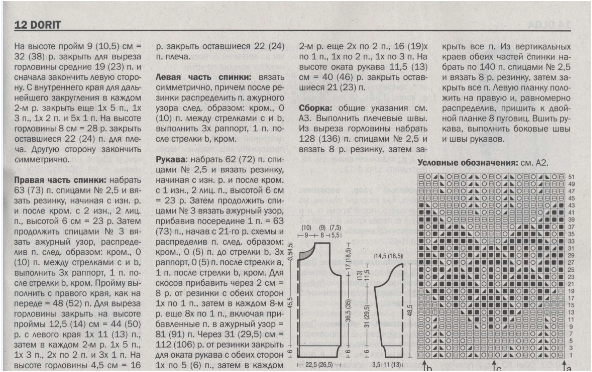 Fiksavimas1 (592x372, 353Kb)