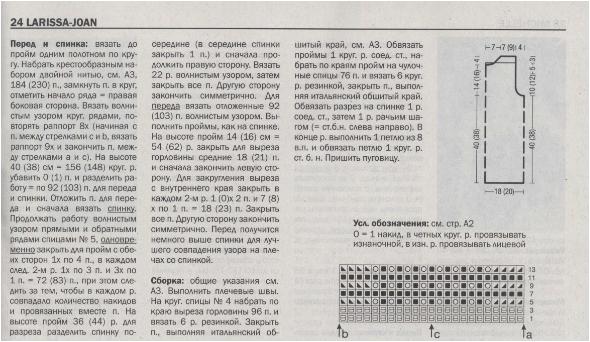 Fiksavimas1 (590x342, 324Kb)