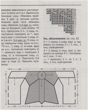 Fiksavimas1 (299x374, 172Kb)