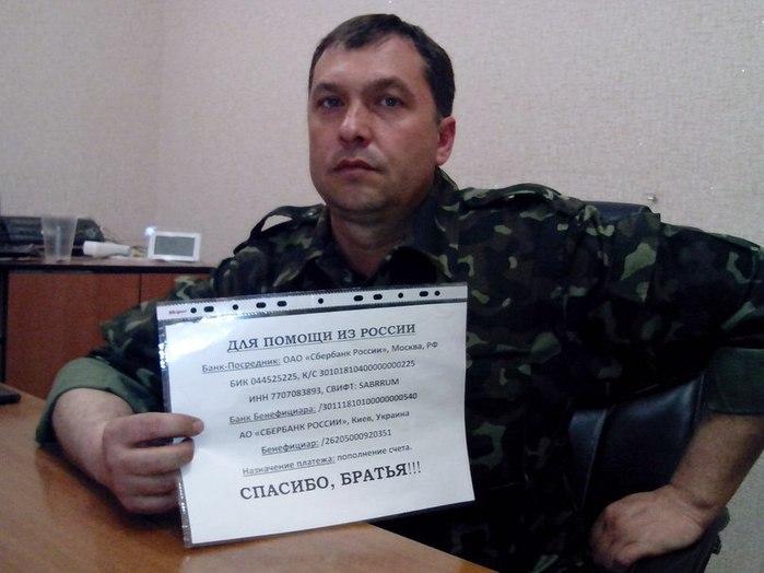 ааааааааа.Луганск счета -1 (700x524, 61Kb)