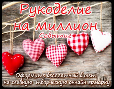 2014-04-17_204020 (456x356, 370Kb)