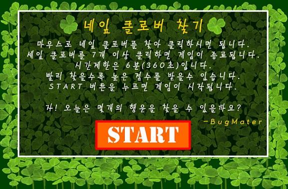 2014-05-06_020417 (577x379, 132Kb)