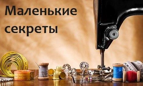 3769678_6Tl5XnjAiqA (470x284, 36Kb)
