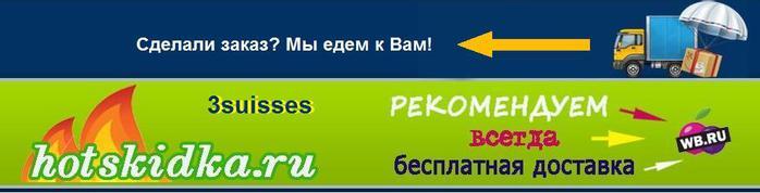 1207817_Bezimyannii (700x178, 21Kb)