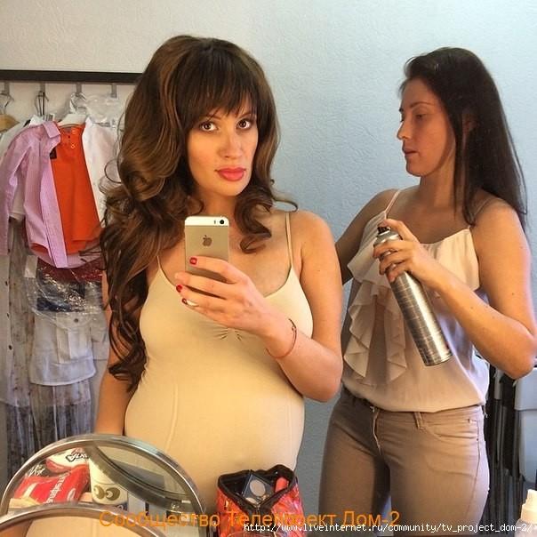 Елена бушина беременной